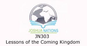 JN303 Logo